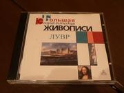 распродаю аудио диски по 3500 руб.